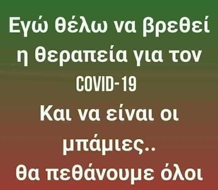 FB_IMG_1603749631172.jpg