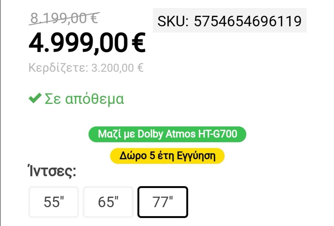Screenshot_20201027_130912.jpg