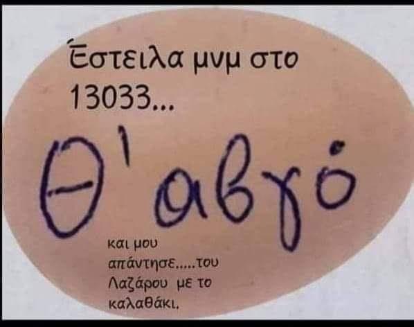 ayto_300.jpg