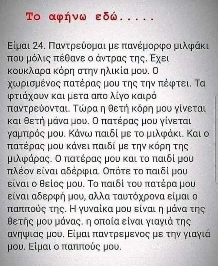FB_IMG_1606491415042.jpg