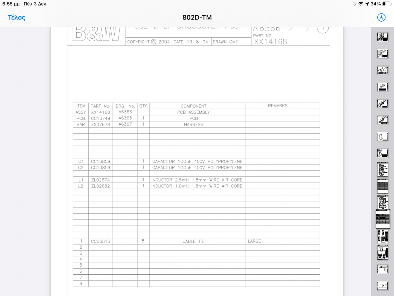 06FB42ED-A4D0-42CB-B5ED-BD0041BB600C.png