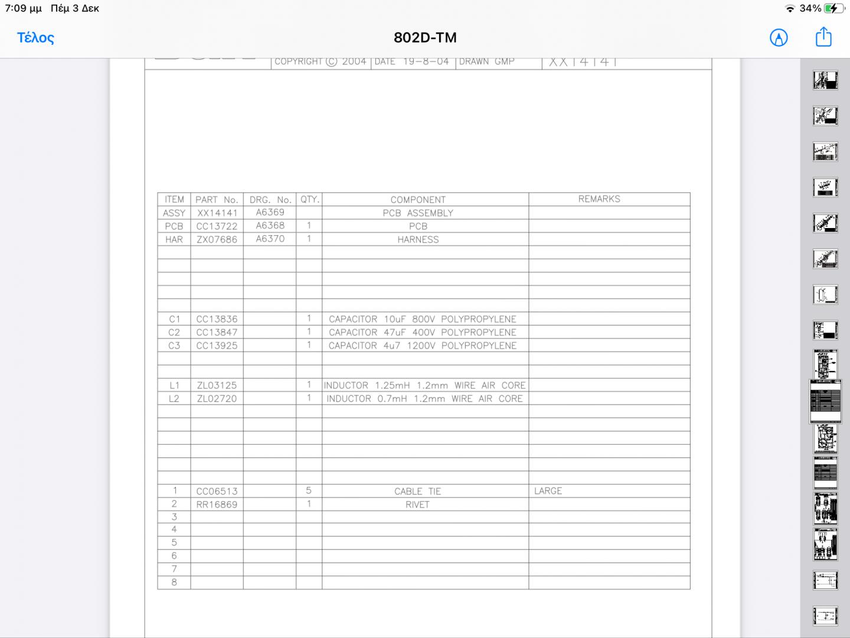 FFF4D95B-1571-4ADC-B227-848E737AD2BA.png