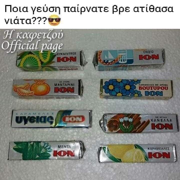 FB_IMG_1602539060501.jpg