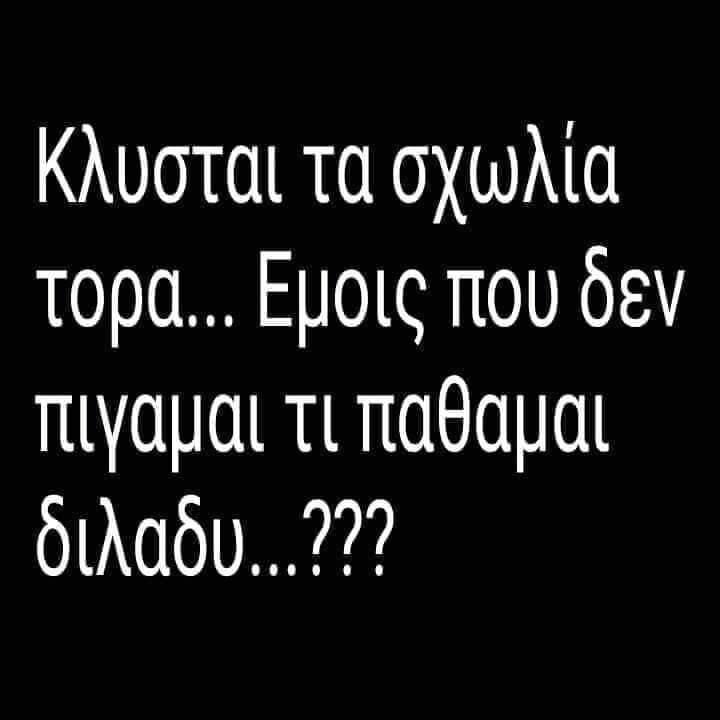 FB_IMG_1607430969002.jpg