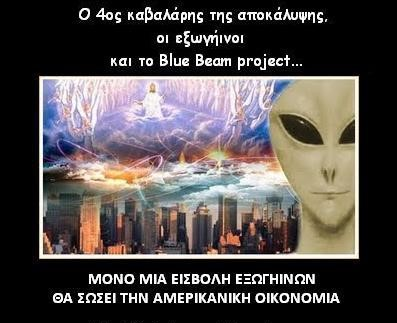 projectbluebeam.jpg