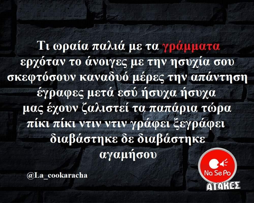 FB_IMG_1610826684395.jpg