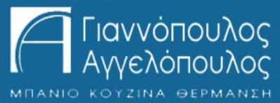 Δάπεδα-Επενδύσεις-Ν.Γιαννόπουλος-Π.Αγγελόπουλος-Α.Ε.Β.Ε-1.jpg