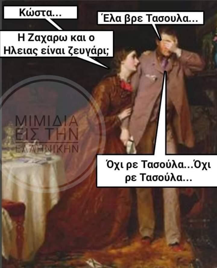 FB_IMG_1611269244246.jpg