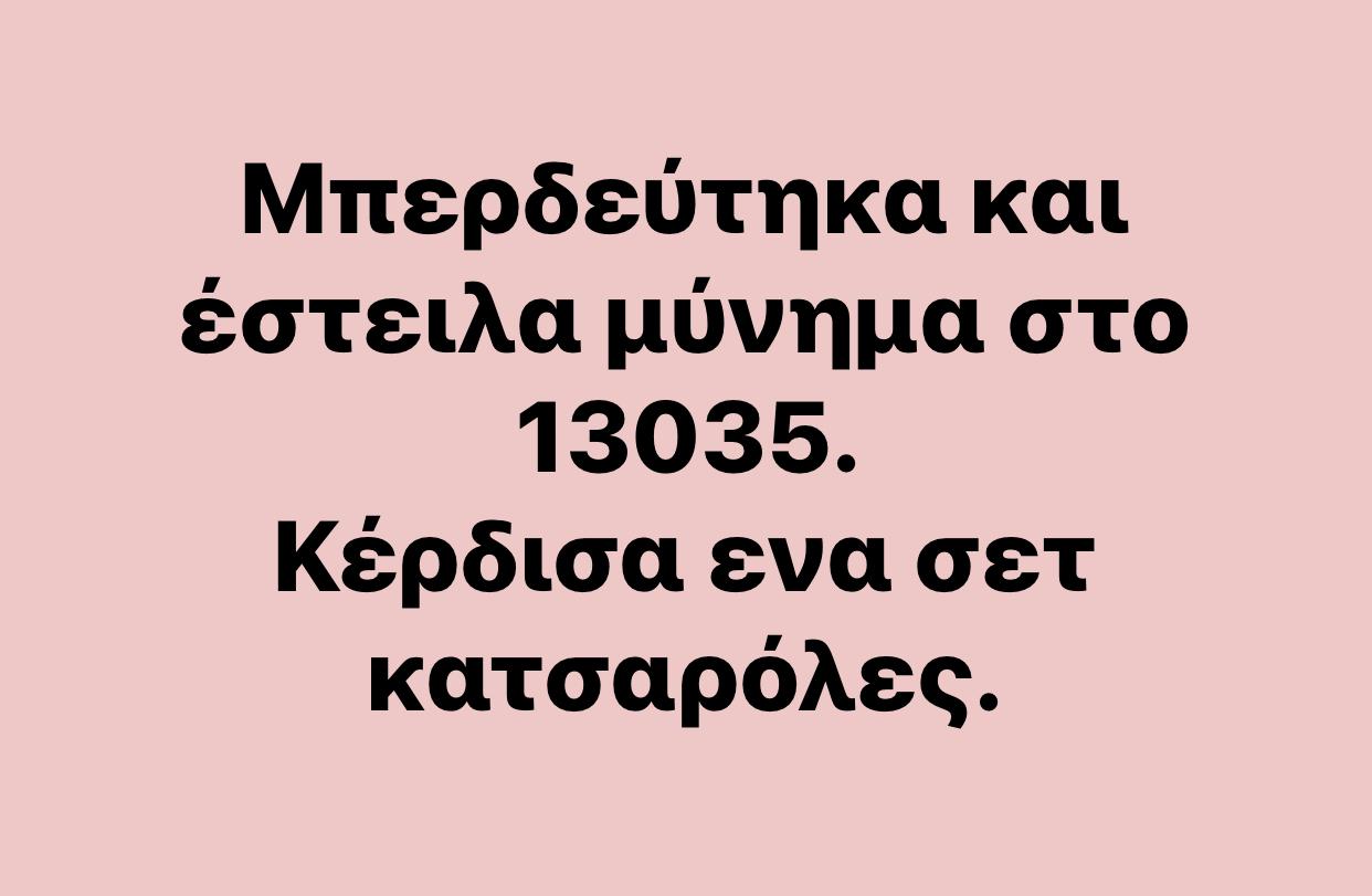 A957034E-4637-406A-9072-9C7393B9E908.jpeg