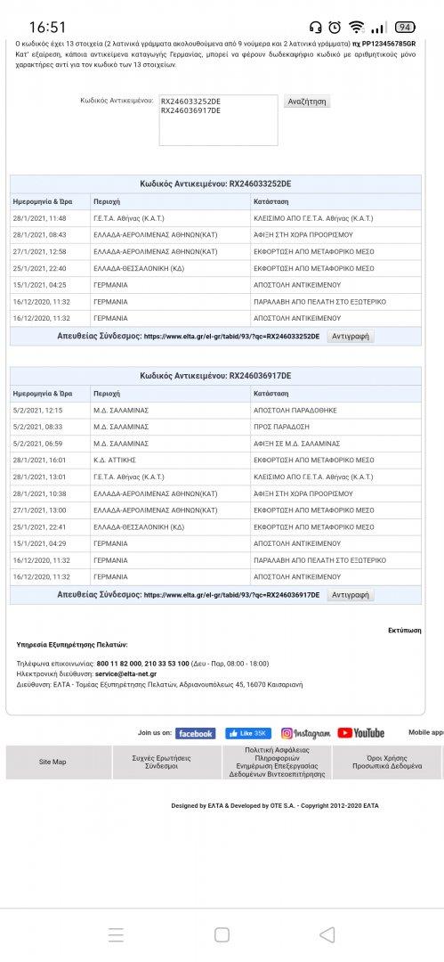 Screenshot_2021-02-05-16-51-21-08.jpg