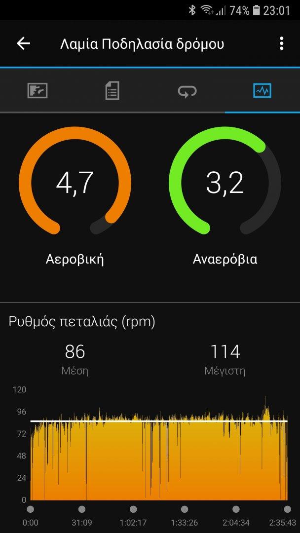 Screenshot_20210303-230157_Connect.jpg