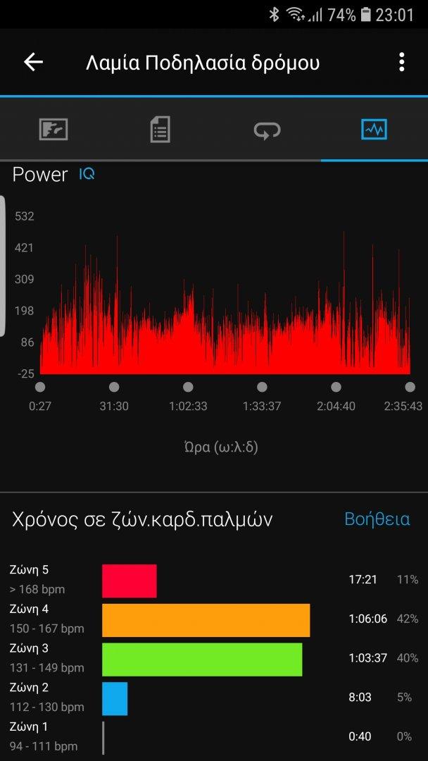 Screenshot_20210303-230123_Connect.jpg