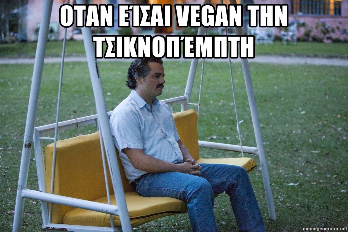 -vegan-.jpg