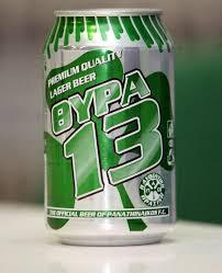 μπυρα-θυρα-13.jpg