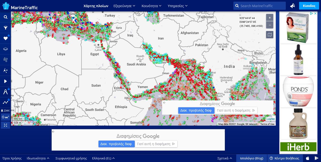 Screenshot_2021-03-30 MarineTraffic Global Ship Tracking Intelligence AIS Marine Traffic.png