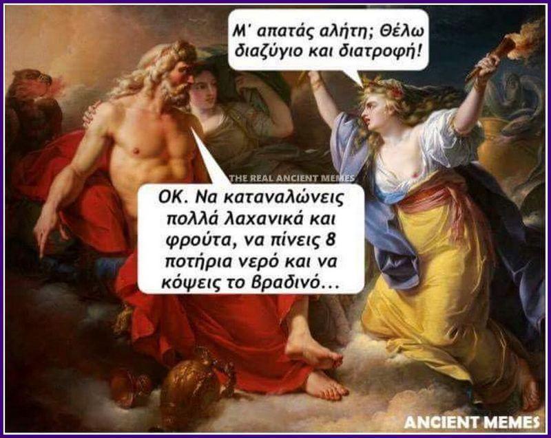 memes-mimidia-02.jpg