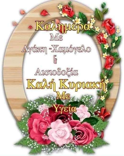 received_211339696989846.jpeg