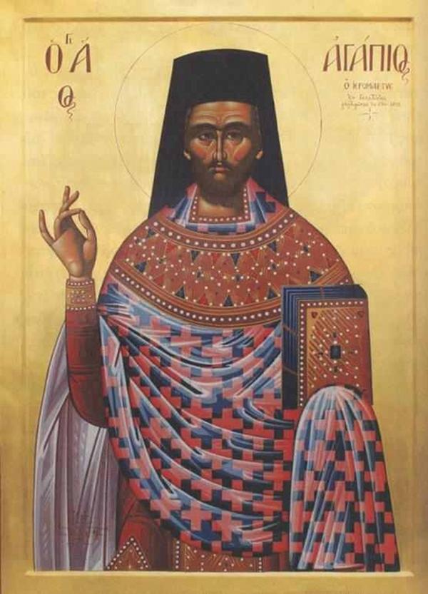 Agios-Ieromartys-Agapios-o-ek-Galatistis.jpg