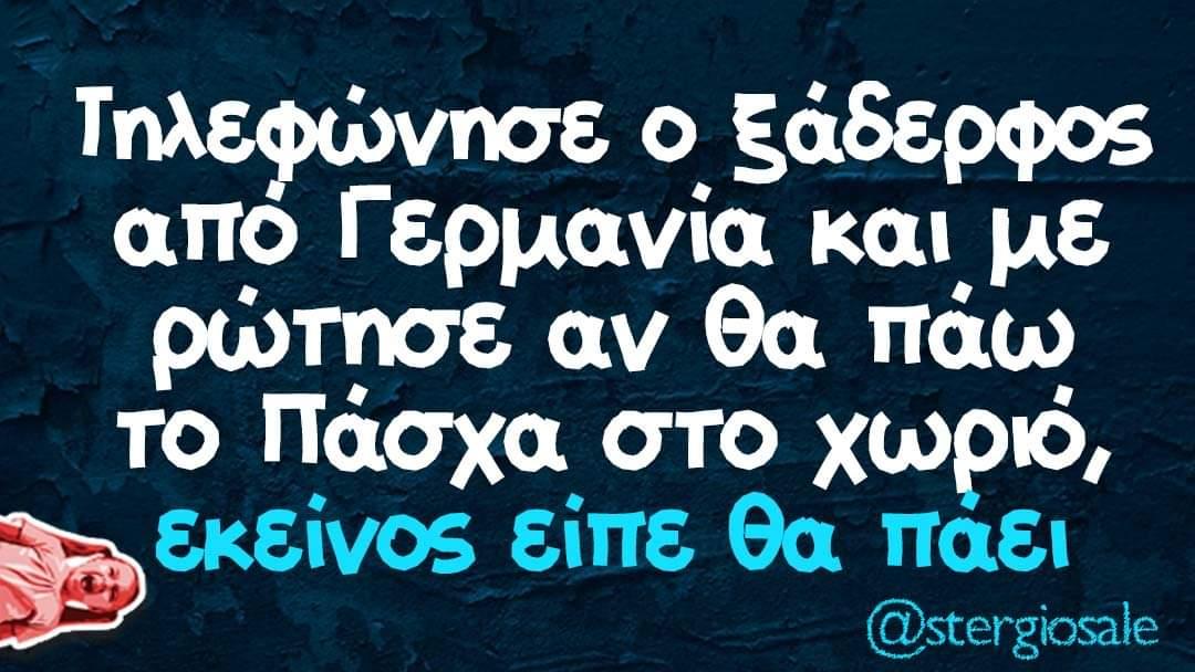 FB_IMG_1619038315855.jpg