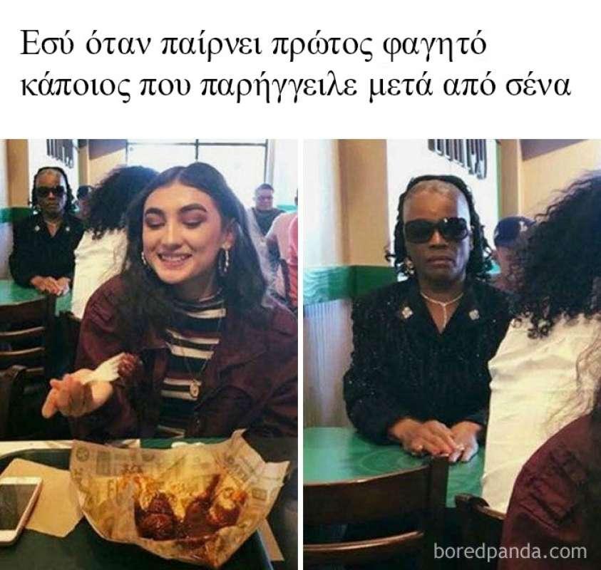 food_meme11.jpg