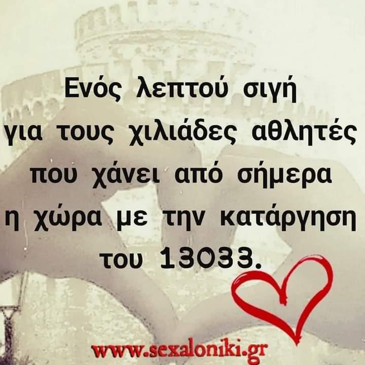 FB_IMG_1621005255358.jpg
