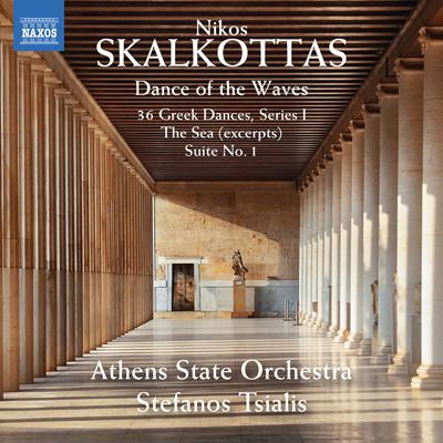 Athens State Orchestra & Stefanos Tsialis - Skalkottas Orchestral Works (2021).jpg