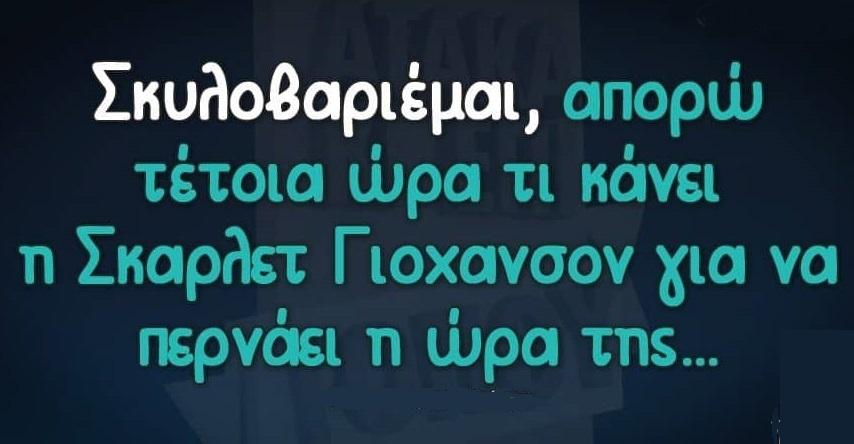 Nana_Ioanna.jpg