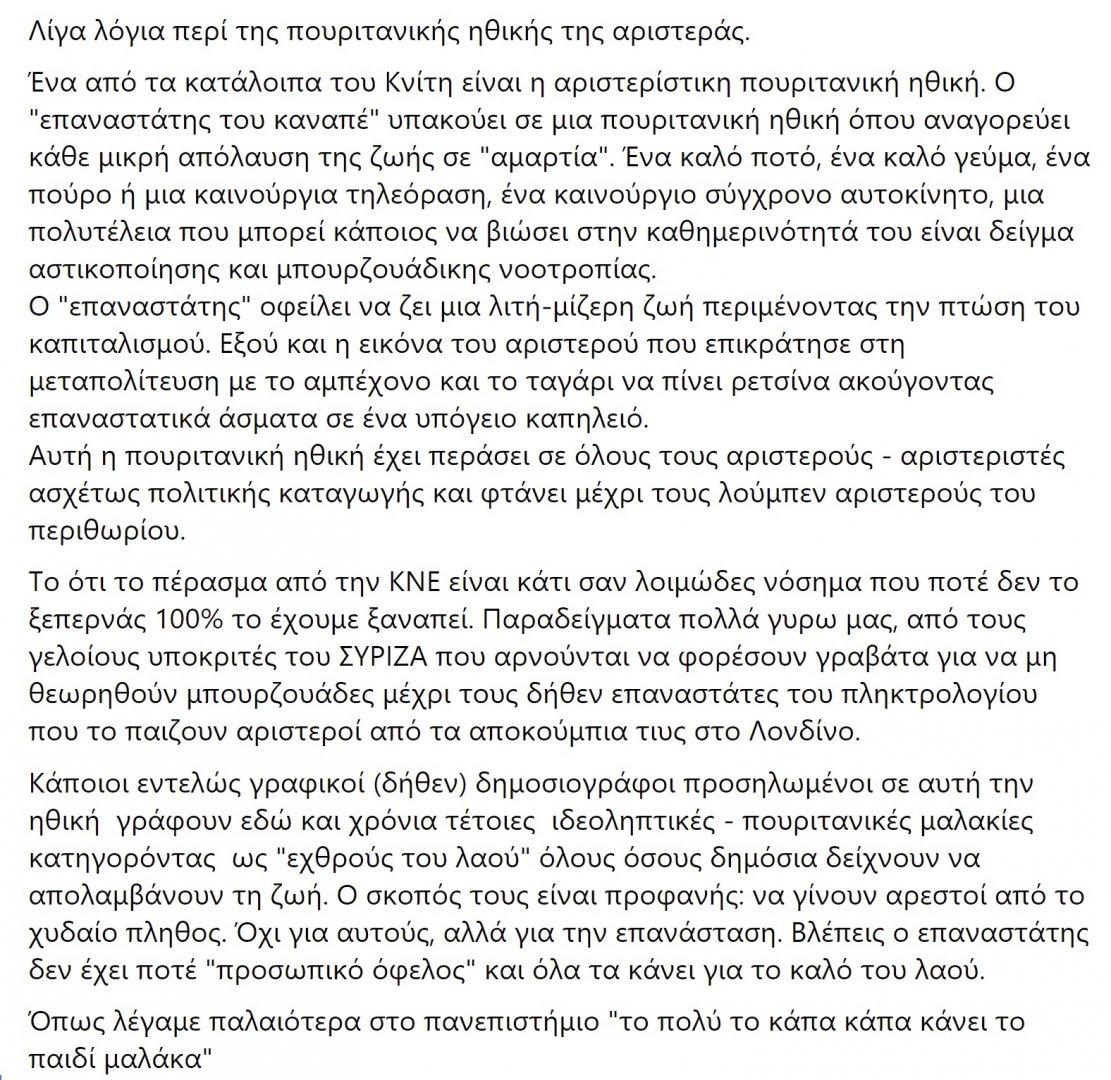 2021-05-24 10_15_38-Facebook.jpg