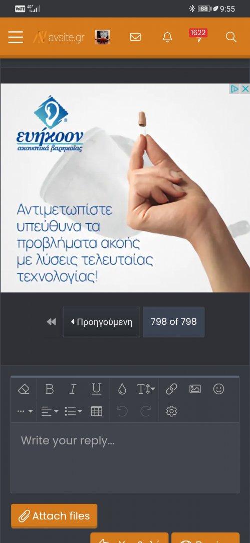 Screenshot_20210612_095559_com.android.chrome.jpg