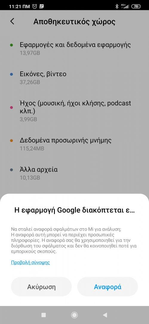 Screenshot_2021-06-22-11-21-24-660_com.android.settings.jpg