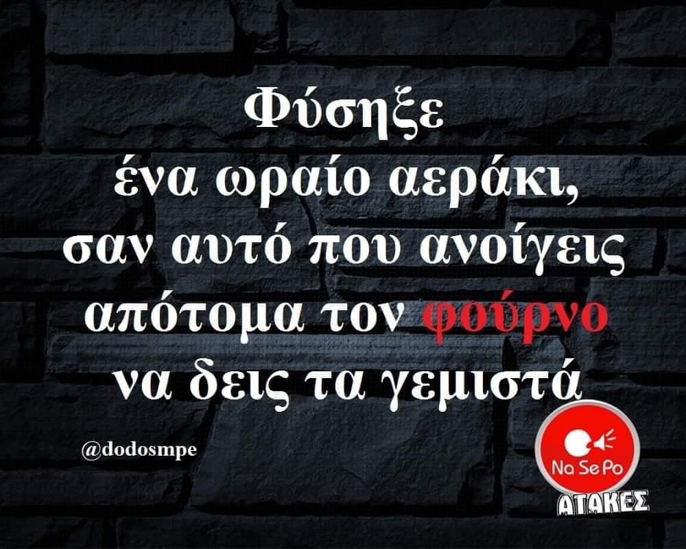 FB_IMG_1624708871383.jpg