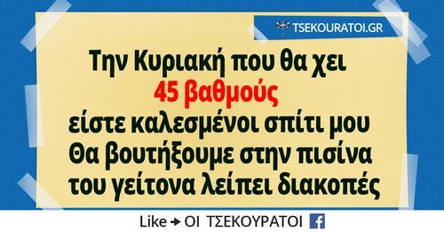 safe_image.php.jpg