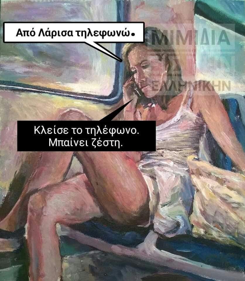 FB_IMG_1627665280772.jpg