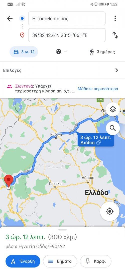 Screenshot_20210801_135239_com.google.android.apps.maps.jpg