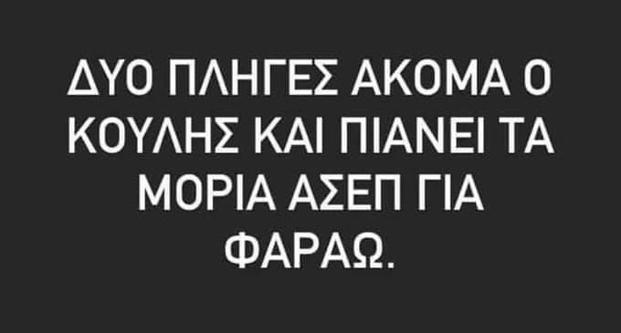 FB_IMG_1628800725719.jpg