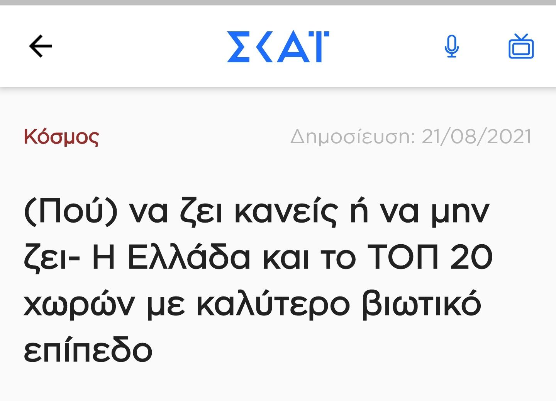 Screenshot_20210822-092843.jpg