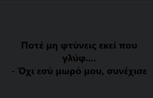Screenshot 2021-09-19 at 18-01-12 Σωκράτης Δήμας Facebook.png