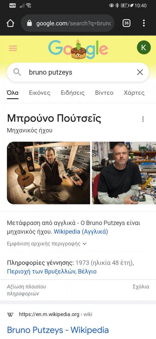 Screenshot_20210927_224016_com.android.chrome.jpg